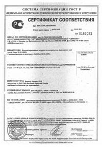 Как проводится сертификация мёда сертификация понятие цели и принципы