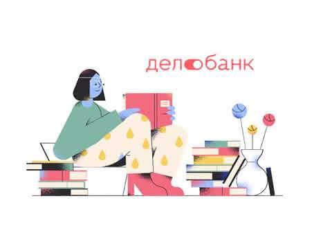 1С Директ банк