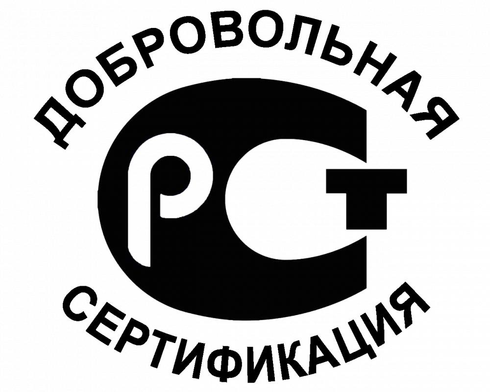 Реферат сертификация продукции и услуг сертификация получение разрешения казахстан