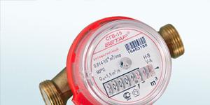 Сертификация счетчиков воды