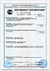 Бланк добровольного сертификата